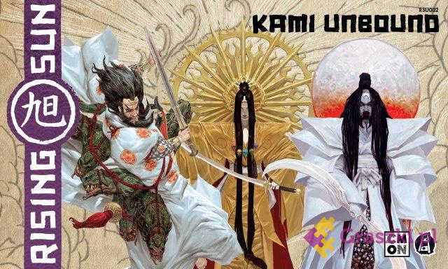 Rising Sun: Zstąpienie Kami | Portal